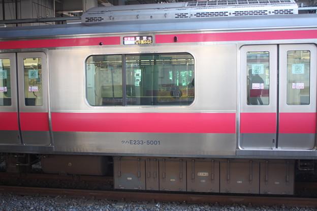 京葉線 E233系クハE233-5001