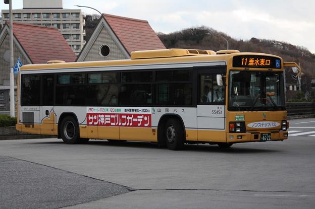 山陽バス 5545A号車