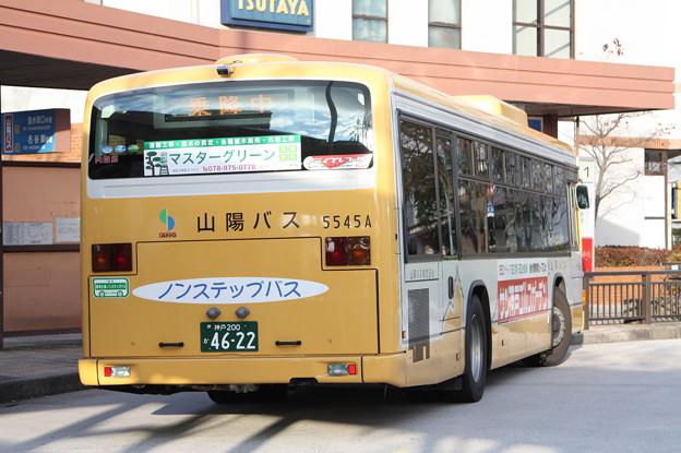 山陽バス 5545A号車 後部
