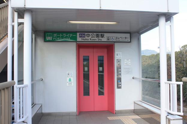神戸新交通ポートライナー 中公園駅 エレベーター