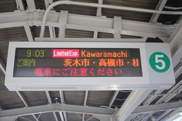阪急京都線 十三駅 発車案内表示