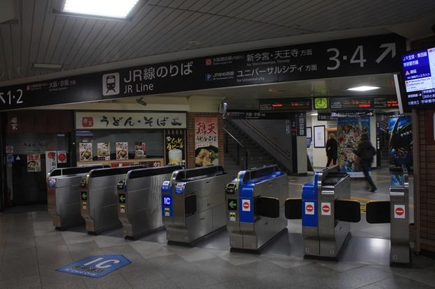大阪環状線 西九条駅 改札口