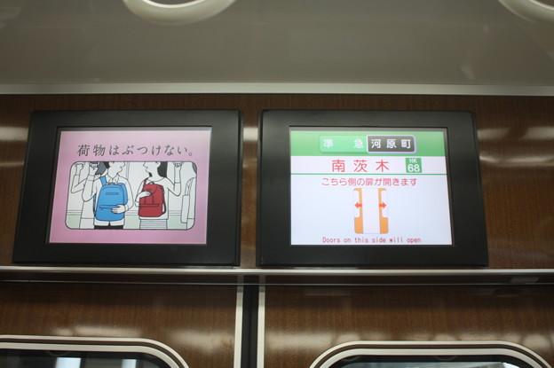 阪急7300系の車内LCD