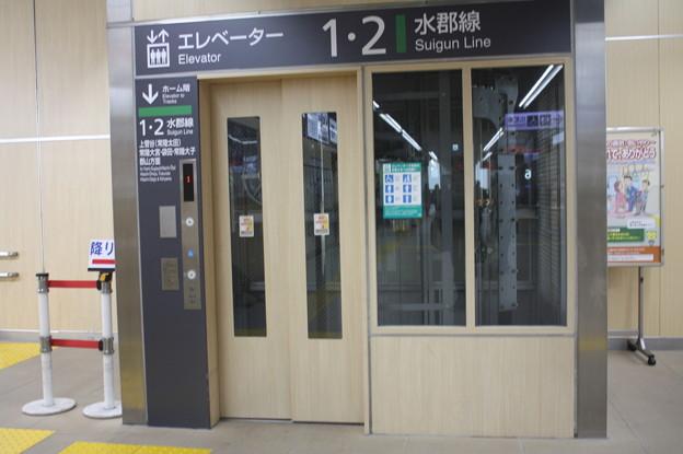 水戸駅1番線・2番線 エレベーター