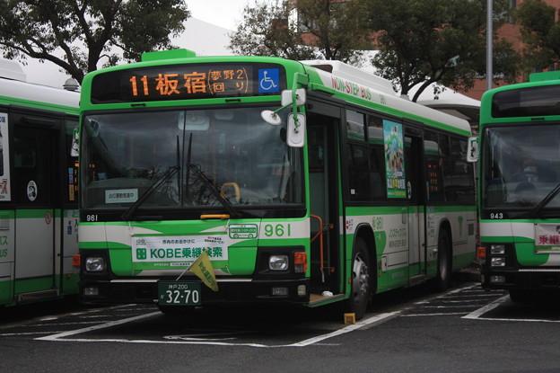 神戸市営バス 961号車