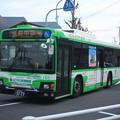 写真: 神戸市営バス 101号車 36系統