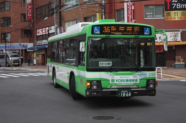 神戸市営バス 285号車 36系統