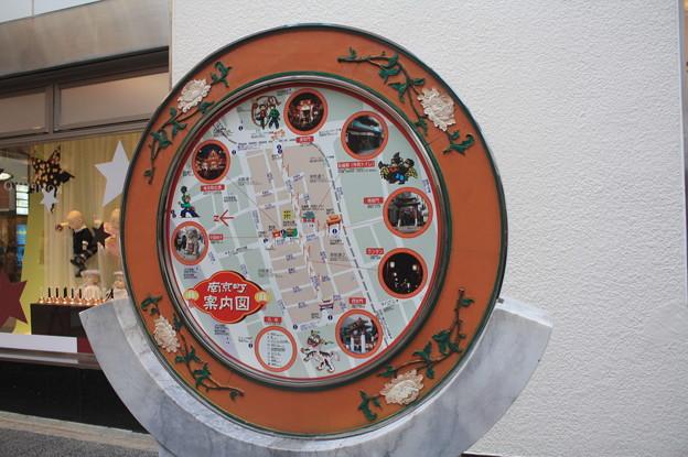 神戸元町中華街 IMG_123136