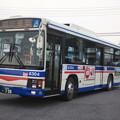 Photos: 川崎鶴見臨港バス 1A304号車