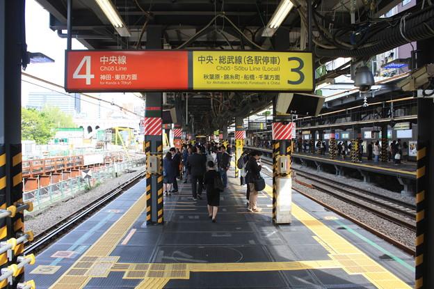総武線・中央線御茶ノ水駅3番線・4番線ホーム