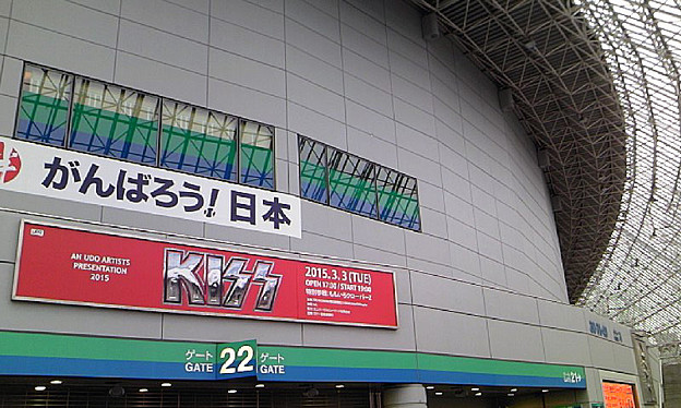 KISSジャパンツアー2015-1