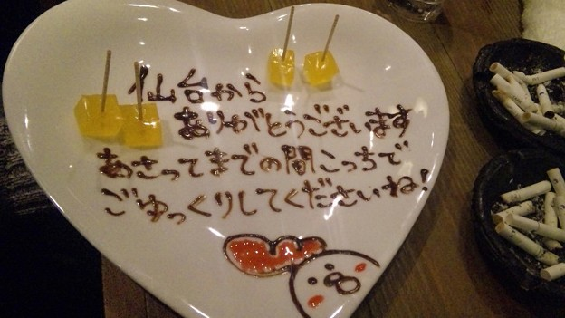 塚田農場武蔵小杉北口店のおもてなし凄く良かったし、料理もおいしかった!特にチキン南蛮と骨まで食べられる鶏肉の鍋が絶品!!醤油アイスも気に入った!!