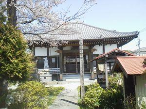 写真: 第54番景観寺