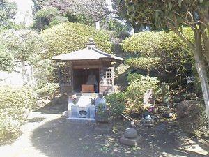 写真: 第81番大師像(白峰寺)