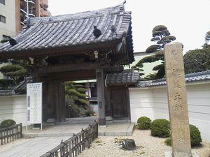 写真: 第15番円蔵寺