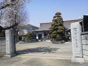 写真: 第38番善福寺