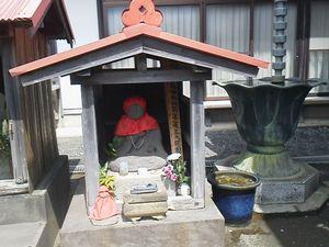 写真: 第86番大師像(西雲寺)