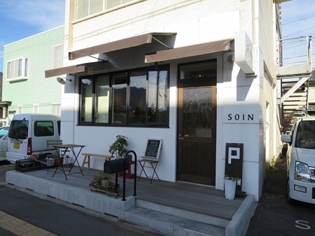 SOIN Cafe(ソワンカフェ)