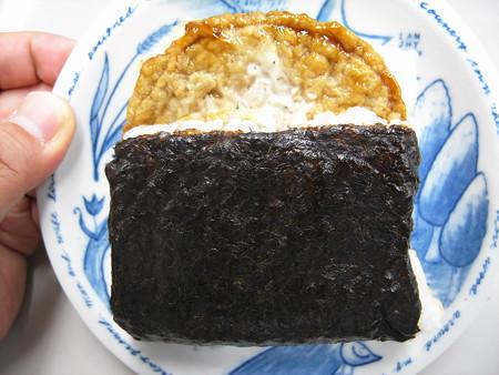 デイリーヤマザキ サンドおむすび 照焼ハンバーグ&目玉焼風