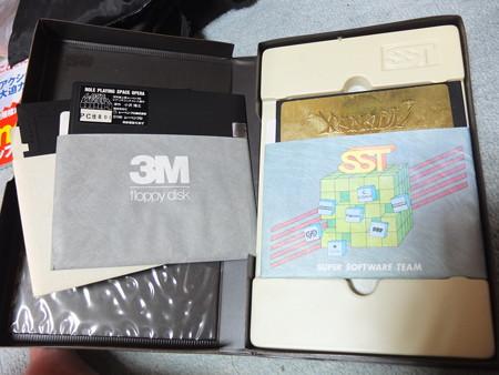 ザナドゥ(PC-8801 SR/FR/MR専用) 中身の様子(マニュアル欠品、他ディスク混入)