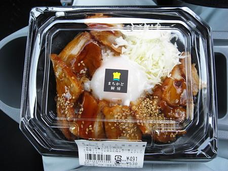ローソン まちかど厨房 直火で炙った焼豚丼 パッケージ