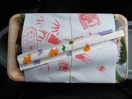 味っこ弁当 笹寿司 5枚入 パッケージ