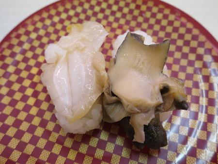 魚べい 上越高田店 つぶ貝・あかにし貝¥108