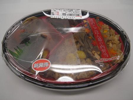 デイリーヤマザキ きのこごはん幕の内弁当 パッケージ