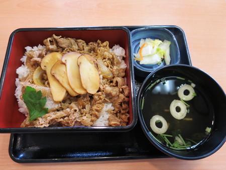 吉野家 上越高田店 松茸牛丼セット(数量限定)¥730