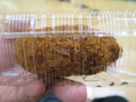 新潟伊勢丹 秋の大北海道展2016 マルヒロ太田食品 ジャンボタラバガニコロッケ 横から見た図