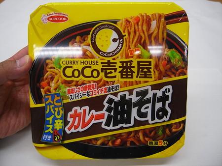 エースコック CoCo壱番屋監修 カレー油そば パッケージ