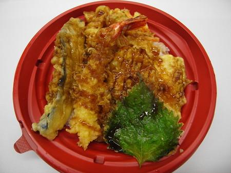 デイリーヤマザキ 6種の具材の天丼