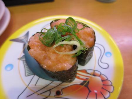 かっぱ寿司 上越店 鮭とろっ軍艦¥97(期間限定平日価格)