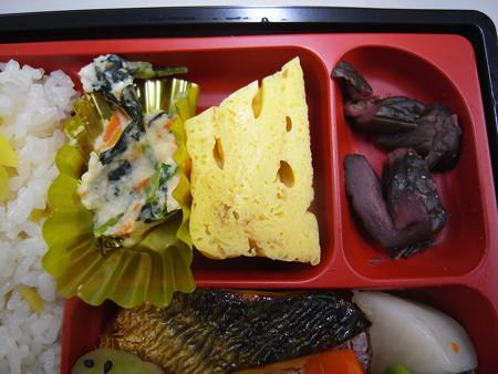 デイリーヤマザキ 栗ごはん幕の内 副菜の様子2