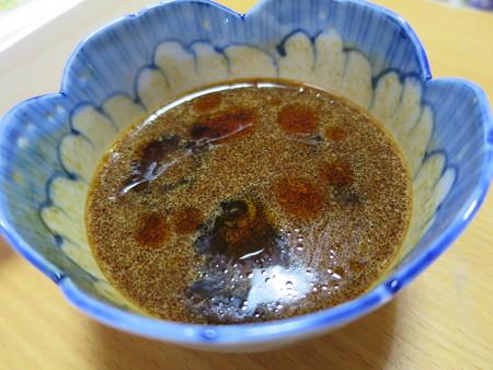 日清焼そばU.F.O.ビッグつけ麺仕様 スープアップ