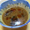 写真: 日清焼そばU.F.O.ビッグつけ麺仕様 スープアップ