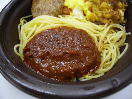 セブンイレブン 洋食セット(オムライス&ミートソース) ミートソース側アップ