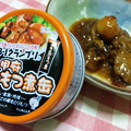Photos: B‐1グランプリ甲府鳥もつ煮缶