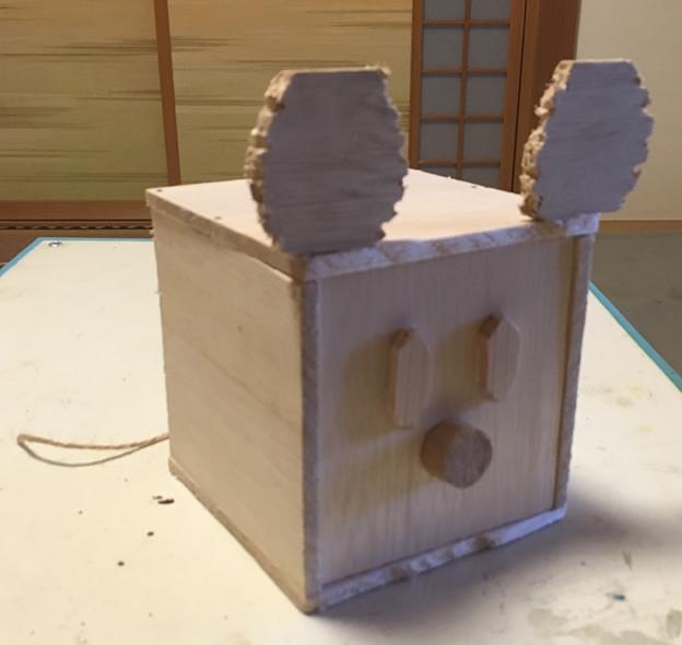 箱を作ろう