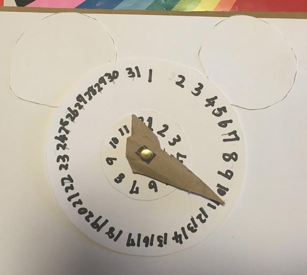 時計風カレンダー