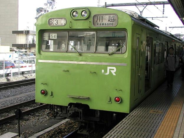 103系3000番台電車
