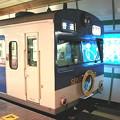 Photos: 103系電車(仙石線リニューアル車)
