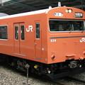 Photos: 103系電車(JR西日本リニューアル車)