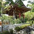 写真: 大光寺 釣鐘堂