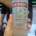 Photos: 東京ぶらり旅-神楽坂-(^ε^)-☆スミノフ飲み飲み