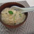 Photos: 七草がゆはコンソメ味。