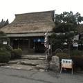 写真: 喫茶店