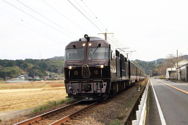 ななつ星 in 九州