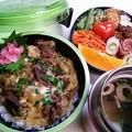 Photos: 牛丼弁当