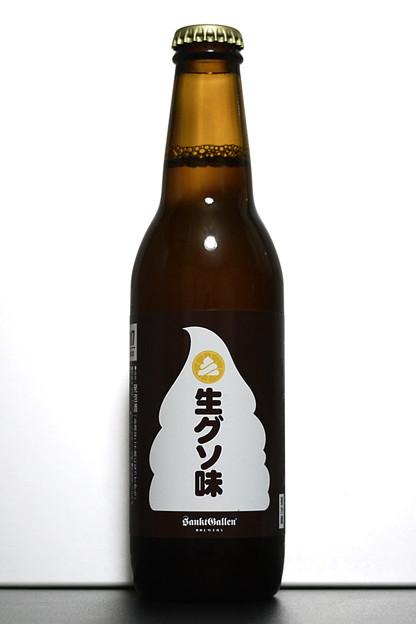 【ビール:神奈川】 サンクトガーレン 生グソ味